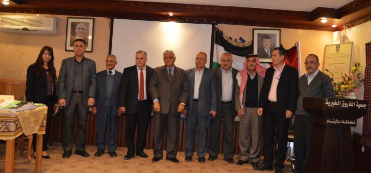 جمعية الفاروق الخيرية تقيم حفلها السنوي برعاية مدير تنمية اربد
